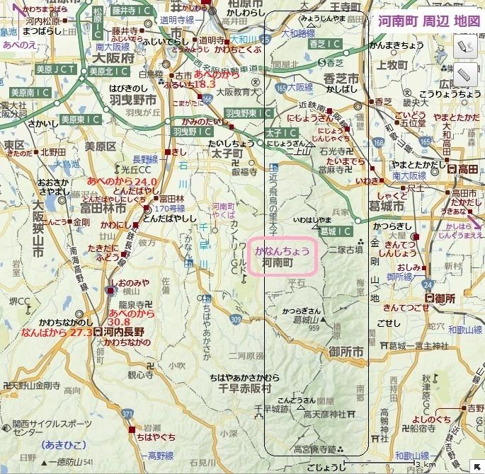 河南町 周辺 地図 (あきひこ)