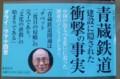 『チベット 侵略 鉄道』 ダライ ラマ 14世 評