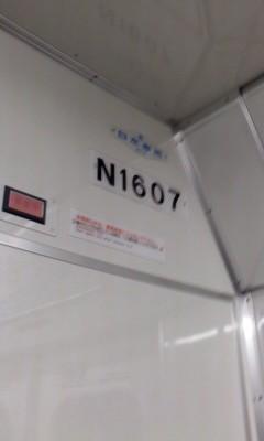名古屋地下鉄 東山線 N1607