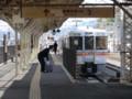 130225 美濃赤坂 (6) 11:51 大垣 美濃赤坂支線 試運転 電車