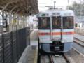 130225 美濃赤坂 (10) 12:49 大垣 美濃赤坂支線 電車 うしろ
