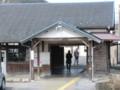 130225 美濃赤坂 (22) 13:01 美濃赤坂支線 美濃赤坂 駅舎