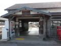 130225 美濃赤坂 (27) 13:12 美濃赤坂支線 美濃赤坂 駅舎 いりぐち