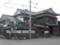 130225 美濃赤坂 (31) 13:22 赤坂宿 よつつじ 西南 かど