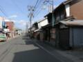 130225 美濃赤坂 (36) 13:38 赤坂宿 西町の とおり