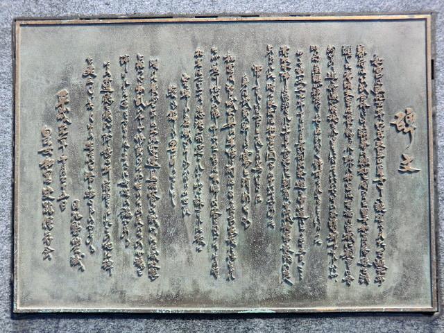 130225 美濃赤坂 (43) 13:55 赤坂宿 本陣 あと いしぶみ