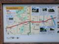 130225 美濃赤坂 (44) 13:56 赤坂宿 本陣 あと 説明板
