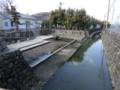 130225 美濃赤坂 (51) 14:09 赤坂宿 赤坂河港