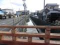 130225 美濃赤坂 (52) 14:09 赤坂宿 赤坂河港 みなみ 水路