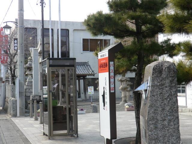 130225 美濃赤坂 (53) 14:10 赤坂宿 赤坂港跡 バス停