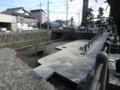 130225 美濃赤坂 (54) 14:11 赤坂宿 赤坂河港
