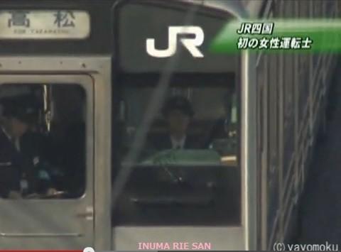 JR四国の 電車 (女性運転士になりました - YouTube)