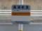 130313 刈谷市公共施設連絡バス (2) 14:35 高須町艮 バス停 時刻表