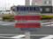 130313 刈谷市公共施設連絡バス (4) 14:50 野田新町駅南口 バス停 時刻表
