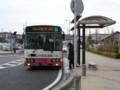 130313 刈谷市公共施設連絡バス (7) 15:11 野田新町駅南口 バス停