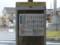 130313 刈谷市公共施設連絡バス (11) 15:14 野田新町駅北口 ミニバス 時刻表