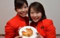 エアアジアの セントレア 就航 記念 機内食 「しゃちほっこりパン」