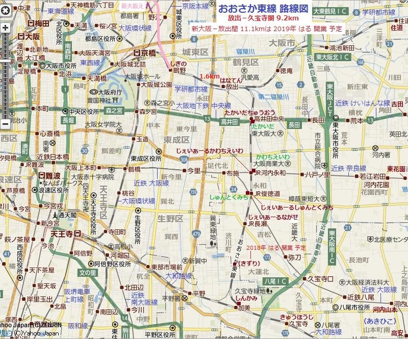 おおさか東線 放出-久宝寺間 路線図 (あきひこ)