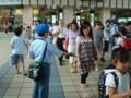 090628 JR 京橋駅で 全面 禁煙化を 告知する 大阪 鉄道 少年団