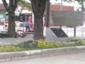 20130527 12:28 市役所前 バス停 あんくるバス 西部線 バス