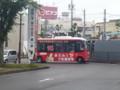 20130530 07:27 南安城駅 ロータリーに はいって くる あんくるバス 循環線