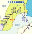 名松線 路線図 (名松線にSLを走らせよう!)