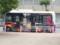 20130610 12:28 市役所前 バス停 あんくるバス 西部線 バス