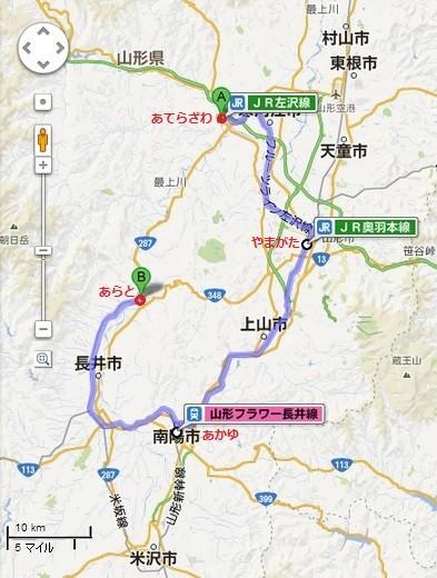 フラワー長井線、山形新幹線、左沢線 路線図