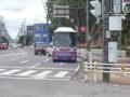 2013-06-12 12:27 市役所前 バス停 あんくるバス 西部線 バス