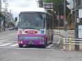 2013-06-12 12:28 市役所前 バス停 あんくるバス 西部線 バス