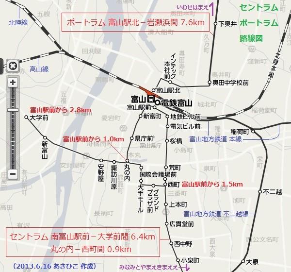 セントラム・ポートラム 路線図 (あきひこ)