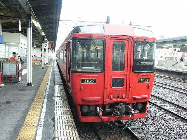 九州横断特急 (レスポンス)
