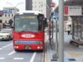 2013-06-28 07:34 JR安城駅 あんくるバス 循環線 バス