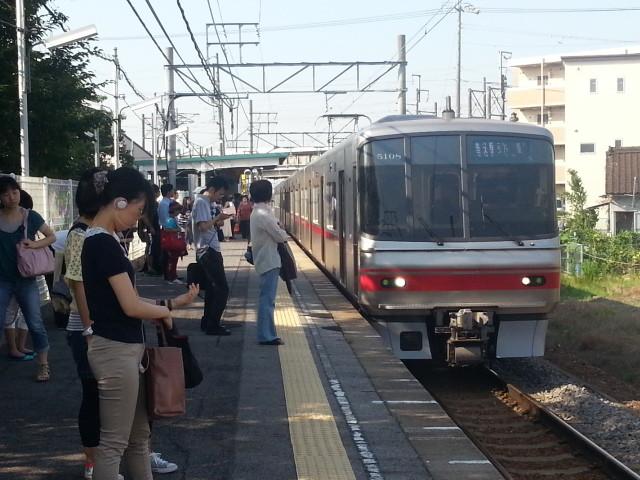 2013-07-12 07:34 碧海古井