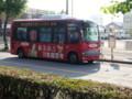 2013-08-02 07:43 市役所前 あんくるバス 循環線 バス