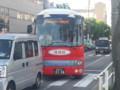 2013-08-02 17:45 市役所前 あんくるバス 循環線 バス