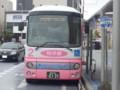 2013-08-06 08:11 JR安城駅 バス停 あんくるバス 桜井線 バス