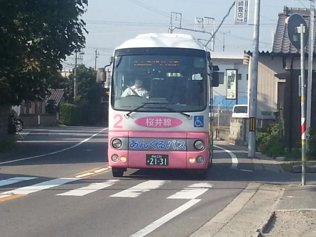 2013-08-12 07:41 あんくるバス 古井町内会 バス停