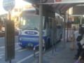 2013-08-12 17:53 あんくるバス JR安城駅 バス停 東部線 バス
