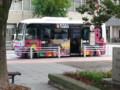2013-09-05 12:28 市役所前 バス停 あんくるバス 西部線 バス