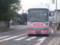 20131001 07:43 古井町内会 バス停 あんくるバス 桜井線 バス