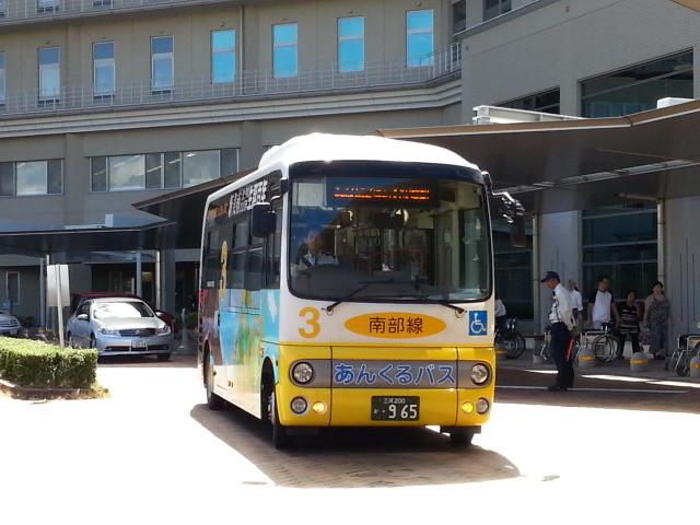 20131011 11:40 安城更生病院 あんくるバス 南部線 バス