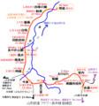 山形鉄道 フラワー長井線 路線図