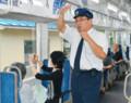 のと鉄道 山崎研一さん (ちゅうにち)