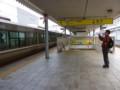 2013.11.02 姫路駅 06