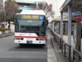 20131213 10.34.52 岩倉駅(西口) バス停 尾張一宮駅前 いき バス