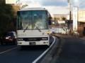 20131228 07.47.35 入鹿池口 バス停 東濃鉄道 高速 バス