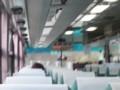 20131228 07.48.28 入鹿池口 バス停 東濃鉄道 高速 バス 車内 01