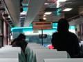 20131228 08.18.01 東濃鉄道 高速 バス 栄 バス停 到着