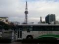 20131228 08.18.58 東濃鉄道 高速 バスと テレビ塔 01
